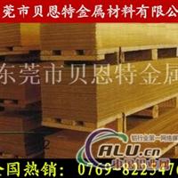 C26000黄铜板价格