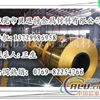 C26800黄铜带价格