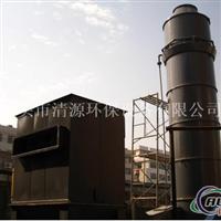 燃煤锅炉脱硫除尘器