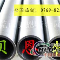C7541白铜管价格