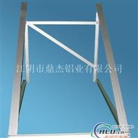 精加工太阳花铝型材,销售铝型材