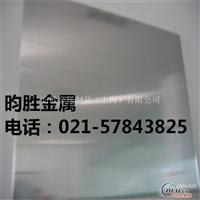 6061氧化铝用途广