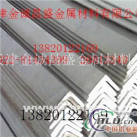 铝槽,优质氧化铝槽