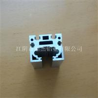 精加工铝合金外壳铝型材
