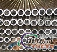厂家供应3003精拔铝管