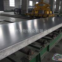 哪儿生产5754合金铝板