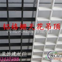 铝格栅制作厂家,喷涂铝格栅天花