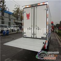 生产供应6061T6铝合金汽车尾板