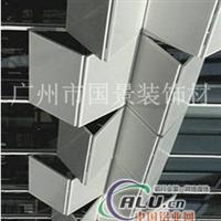 造型铝单板 铝单板幕墙厂家定制
