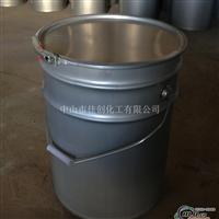 水性铝银浆 铝粉 水性铜金浆