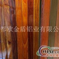 木门型材木纹型材