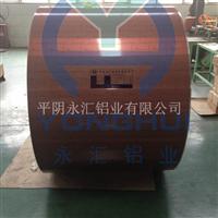 铝镁锰合金氟碳涂层铝板