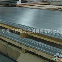 7075拉伸铝板