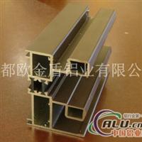 DQ170边框型材