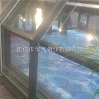 全自动阳光房铝型材  氧化