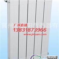 钢铝复合散热器GLF7575暖气片