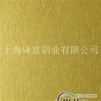 低价销售拉丝氧化铝板