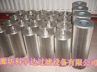 汽轮机滤芯C13140250E15C