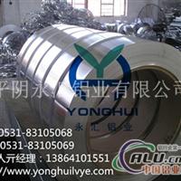 永汇铝业生产宽度40mm铝带