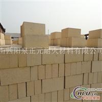 厂家直销优质二级高铝砖支持定制