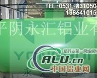 供应AL1100 聚酯PE涂层彩色铝卷