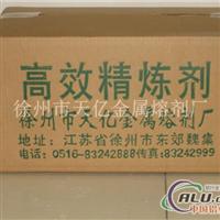 普通精炼剂(一号熔剂)TYJL1
