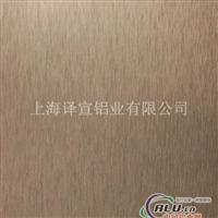 销售拉丝氧化铝板