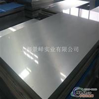 2A01铝板是什么状态