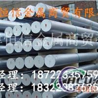 铝合金棒&6061合金铝棒现货 规格
