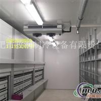 标准铝排保鲜库设计维修