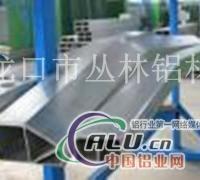 7N01轨道交通列车内装型材加工