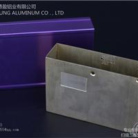 电子产品铝外壳氧化处理开模生产