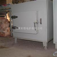 供应箱式电阻炉