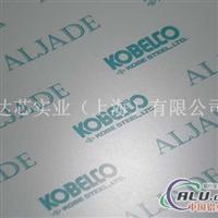 A2017进口铝板