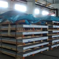 A2024进口铝板