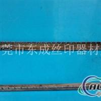 插板架 线路板插板架 排骨架 铝合金插板架