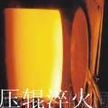 <em>轧辊</em>淬火设备高频淬火炉高效节能