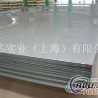 销售2024(AU4G1)进口铝板