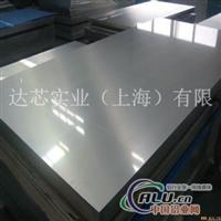 直销进口2017A(AU4G)铝棒铝板