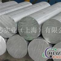 3003(AM1)铝板铝棒