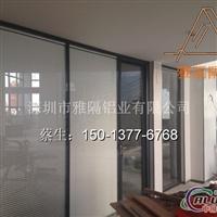 办公室玻璃间隔墙