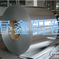厂家直销西南铝合金1A97铝板