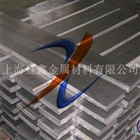 进口2A01航空专用铝 铝板