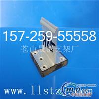 铝镁锰板铝合金锁夹