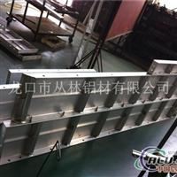6061T6铝合金模板代加工厂家