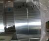 8011H22包装铝箔