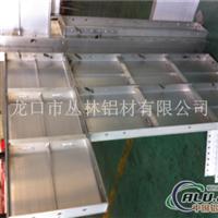 大批量代加工建筑铝合金模板