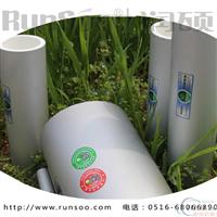 铝合金衬塑复合管 厂家