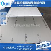 2A13铝材(美铝进口)代理经销