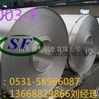 管道用铝皮、3003电厂用保温铝皮